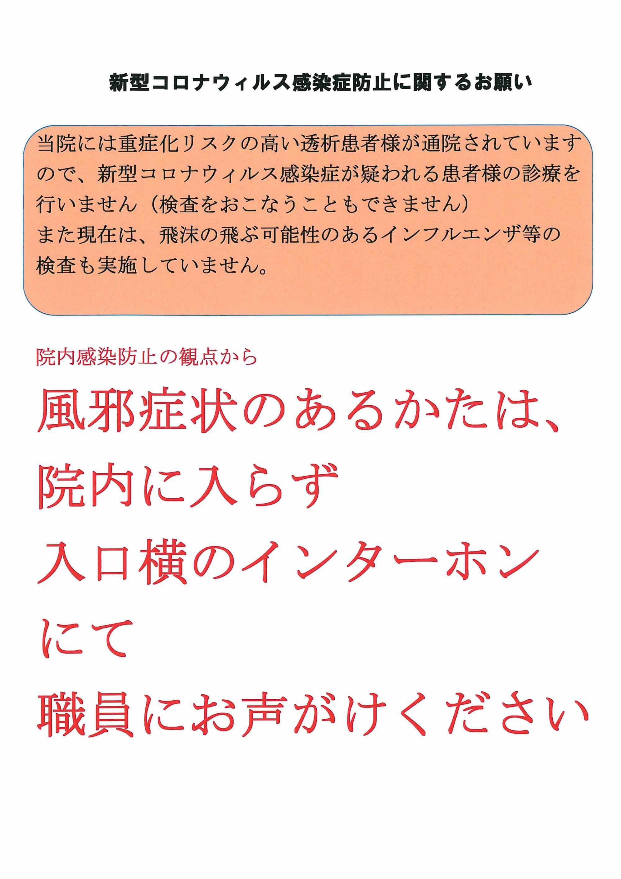 奈良 県 コロナ 感染 者 香芝 市